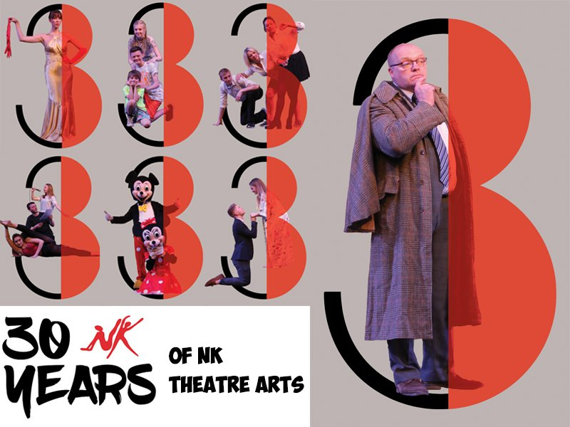 NK Theatre Arts' 30th Anniversary Calendar designed by Midshire